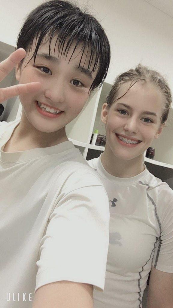 Japanische mädels kennenlernen